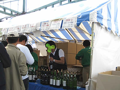 20091125wineshop.jpg